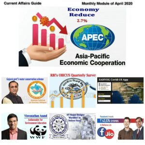 Monthly Current Affairs Module of April 2020 PDF