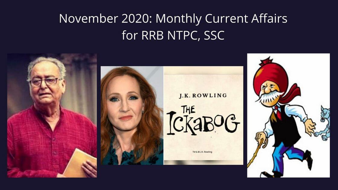 November 2020 Monthly Current Affairs for RRB NTPC, SSC