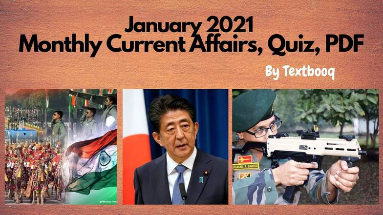 January 2021 Monthly Current Affairs, Quiz, PDF
