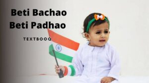 Beti Bachao Beti Padhao Essay for Competitive Exams