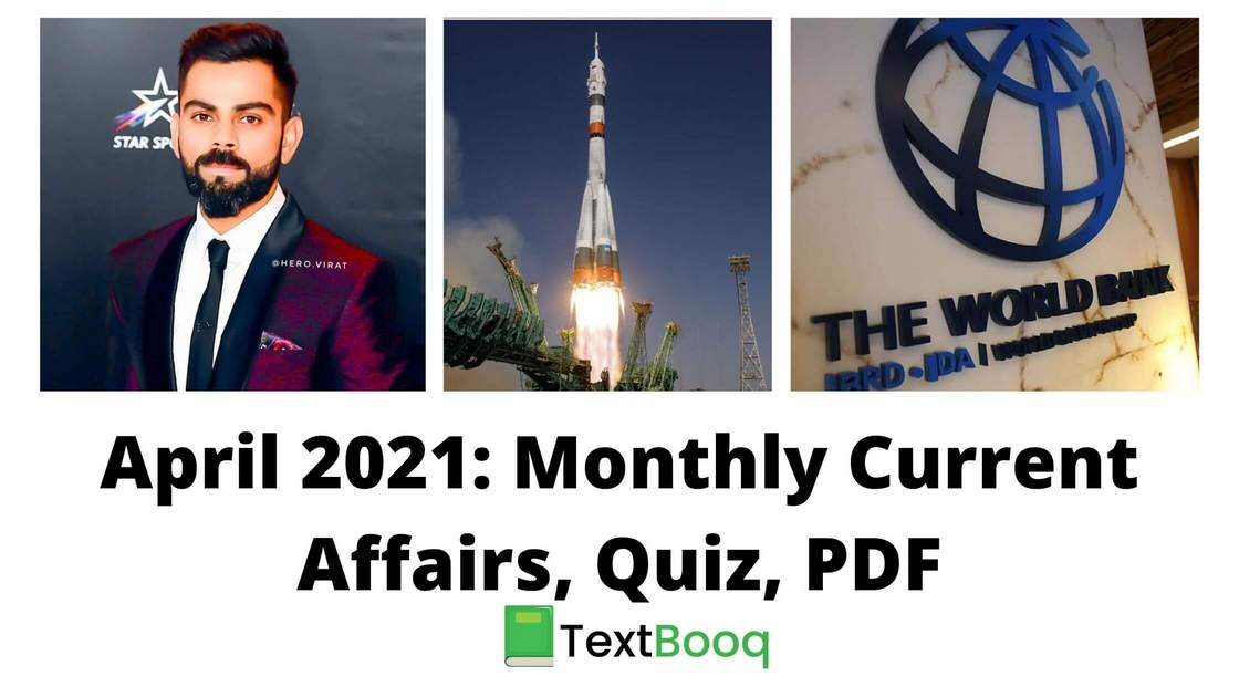 April 2021 Monthly Current Affairs, Quiz, PDF