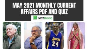 May 2021 Monthly Current Affairs PDF and Quiz