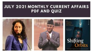 July2021 Monthly Current Affairs PDF and Quiz